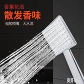 花灑噴頭 大出水方形淋浴噴頭 蓮蓬頭學校宿舍通用 熱水器家用單頭 zh5639【美好時光】