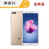 ☆胖達3C☆全新品 HUAWEI 華為 Y7S 3G/32G 5.65吋 代理商一年保 可搭配各家電信攜碼