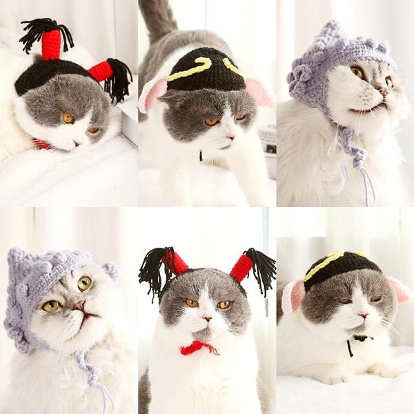 貓咪帽子寵物貓頭套可愛狗狗帽子