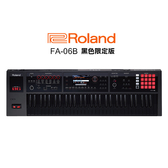 小叮噹的店 - Roland FA-06B 音樂工作站 黑色限定版 黑色鍵盤