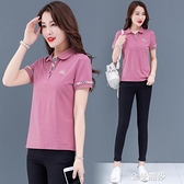 t恤女士純棉短袖翻領半袖夏裝年新款韓版寬松媽媽有領polo衫 雙十二全館免運