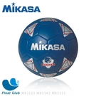 MIKASA 合成皮手縫足球 藍色 3號 / 4號 / 5號 MKSS33 MKSS43 MKSS53 原價620元