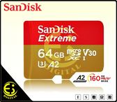 ES數位 SanDisk Extreme 64G Micro SD A2 V30 UHS 160MB/s TF 記憶卡 64GB 公司貨 終保