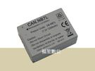 CANON NB-7L NB7L 防爆鋰電池 A級蕊心保固一年 G10 G11 G12 SX30