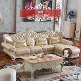 L型沙發 聚法麗莎家具歐式沙發組合實木客廳皮沙發小戶型皮藝轉角沙發L型T 2色