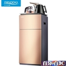 開飲機 BRSDDQ 飲水機家用冷熱立式全自動上水新款 多功能智慧台式茶吧機 WJ百分百