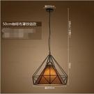 凱蒂熊50cm黑框咖啡罩鐵鍊北歐現代簡約餐廳吊燈loft燈具藝術鑽石鐵藝燈