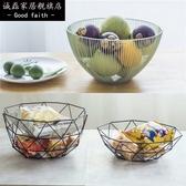 北歐創意鐵藝水果籃現代簡約水果盤客廳家用零食收納筐子HPXW