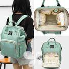 媽咪包雙肩包多功能母嬰包時尚寶媽外出旅行大容量背包孕婦待產包