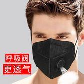 防塵口罩男防工業粉塵灰裝修工廠打磨透氣防護勞保防霧霾一次性女