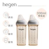 寶寶必備 寬口奶瓶 hegen新加坡 金色奇蹟 PPSU多功能方圓型寬口奶瓶 330ml (雙瓶組)