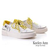 Keeley Ann經典素面 韓版點點鞋帶全真皮休閒鞋(黃色) -Ann系列