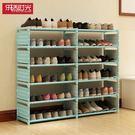 四層鞋架 經濟型宿舍多功能簡易家用小號摺疊迷你鞋櫃簡單桌下限時八九折