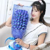 七夕情人節送女友朋友情侶特別浪漫創意生日禮物玫瑰香皂花束禮盒 NMS