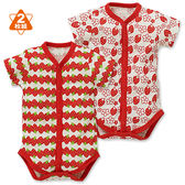 日本西松屋 短袖包屁衣 前扣二件組 美國棉紅草莓 女寶寶【NI200279004】