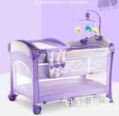 嬰吉利歐式嬰兒床游戲床可折疊便攜式多功能兒童寶寶搖床新生尿布