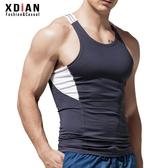 運動背心男跑步健身速乾透氣彈力緊身修身型無袖跨欄訓練健美夏季