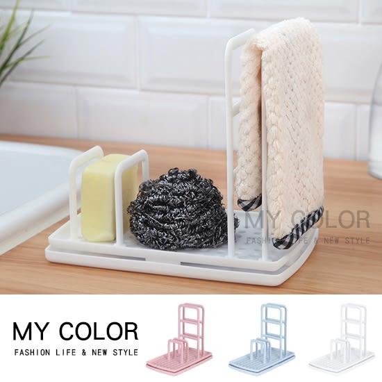 瀝水架 分隔 收納架 廚房 置物架 抹布 自由組裝 餐具 毛巾 抹布 碗架 瀝水置物架【R055】MY COLOR