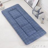 床墊 加厚學生宿舍床褥子單人0.9m床寢室上下鋪1.0米墊被YYJ 卡卡西