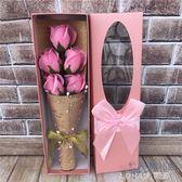 教師節禮品5朵玫瑰花康乃馨香皂模擬花束禮盒送老師創意實用禮物 樂活生活館
