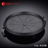 爐烤盤麥飯石涂層便捷家用戶外燒烤爐烤肉盤烤肉鍋 nm2651 【Pink中大尺碼】