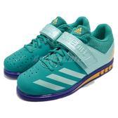 adidas 訓練鞋 Powerlift.3.1 W 藍 黃 魔鬼氈 深蹲 舉重鞋 運動鞋 女鞋【PUMP306】 BY8890