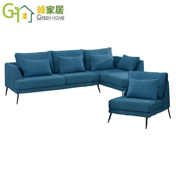 【綠家居】沛納海 時尚棉麻布L型沙發組合(L型沙發+單人椅+左右二向可選+三色可選)