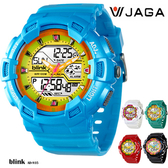 JAGA 捷卡 BLINK 系列 AD935-EK 多功能戶外運動防水手錶 繽紛色系 花漾魅力男女生必備單品 (藍黃色)