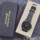 手錶男女學生韓版簡約潮流ulzzang休閒大氣黑白個性原宿風情侶錶『韓女王』