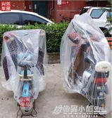 買一送一 電動電瓶車車衣車罩冬防雨水雪塵遮曬蓋布加厚踏板機車車四季通用ATF 中秋節