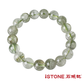 綠髮晶手鍊-財富豐收 (限量) 石頭記