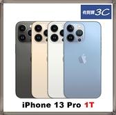 ~~預購~~ iPhone 13 Pro 6.1吋 (1T) 預購請勿選擇超商付款