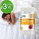 【南紡購物中心】【白蘭氏】五味子芝麻錠 ...