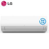 [LG 樂金]6-7坪 旗艦系列 雙迴轉變頻冷專 一對一分離式冷氣 LSU41DCO/LSN41DCO