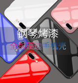 IPhone 7 Plus 簡約手機殼 超薄手機套 舒適 全包防摔保護殼 鋼琴烤漆保護套 亮面硬殼 防刮手機套