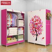 簡易衣櫃布藝布衣櫃雙人衣櫥鋼架組裝收納櫃儲物櫃簡約現代經濟型igo 3c優購