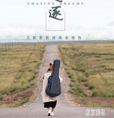 吉他包  韓版琴套加厚個性雙肩背包袋子 zh3855『東京潮流』