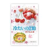 日本 Pine 派恩 櫻桃涼喉糖 70g ◆86小舖 ◆