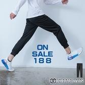 輕量化 網眼運動褲【OBIYUAN】 降溫 超透氣 縮口褲 彈性長褲 休閒褲 【SP0021】
