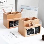筆筒復古時尚木質多功能筆筒 創意桌面辦公雙格筆筒萬年歷收納盒【快速出貨】