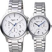 agnes b. 自由國度三眼時尚對錶-白x銀/40+32mm VD53-KJC0S+VD75-KPZ0S(BT3035X1+BP6019X1)