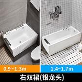 江南浴缸小戶型獨立式家用成人亞克力浴池深泡日式迷你浴盆 DF科技藝術館