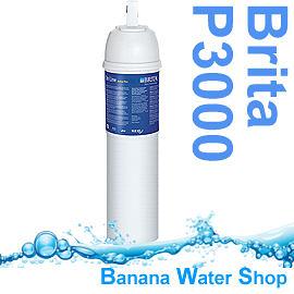 【Banana Water Shop】免運到府+零利率 Brita P3000硬水軟化型長效濾心+贈OTO餘氯測試液