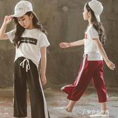 女童夏裝套裝洋氣大兒童時髦寬管褲兩件套韓國女孩潮童裝【東京衣秀】