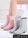 中筒雨靴 日式雨鞋女中筒雨靴時尚款水靴水晶防水工作膠鞋外【快速出貨】