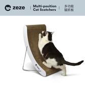 zeze瓦楞紙貓抓板磨爪器耐磨耐抓立式大號貓爪板貓咪玩具貓咪用品