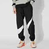 Nike AS M NSW Hbr Pant Wvn Stmt 男 黑白 大勾 防風 休閒 長褲 AR9895-010