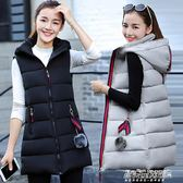 馬甲女韓版修身中長款羽絨棉馬甲女裝坎肩外套    傑克型男館