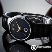 手錶 陶瓷錶無刻度情侶錶石英錶防水錶