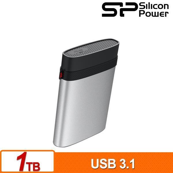 廣穎2.5吋 1TB 外接式硬碟Armor A85軍規防震IP68防水耐重壓